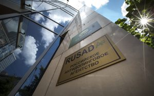 WADA еще раз проверит РУСАДА через четыре месяца после восстановления агентства в правах