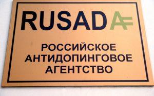 РУСАДА проэкзаменует всех спортсменов страны