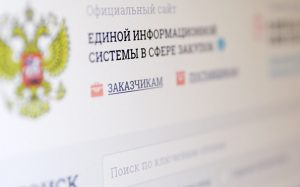 Стандартизацию государственных интернет-ресурсов будет курировать Аркадий Дворкович