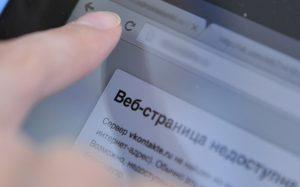 Роскомнадзор удалил более 40 тыс. материалов об ИГ с 2014 года