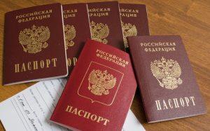 В России придумали замену паспорту