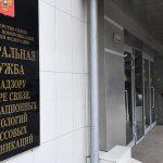 Роскомнадзор направил запрос в Google после жалобы ФАНа