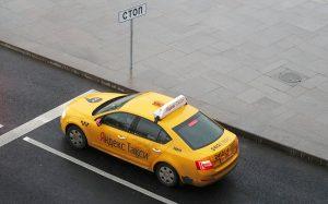 Сервис «Яндекс.Такси» начал страховать пассажиров по всей России