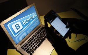 Цукерберг сообщил о вероятности использования криптовалют в Facebook