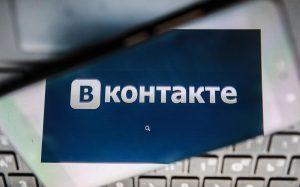 Причину сбоя в работе «ВКонтакте» объяснили в дата-центре Xelent