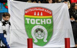 «Тосно» вновь хочет арендовать полузащитника ЦСКА