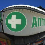 Болевая точка обвала рубля: эксперты предрекли рост цен на лекарства