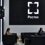 Ростех разработал первый в РФ телефон с криптозащитой