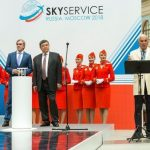 Бортпроводники выбрали любимых пассажиров среди знаменитостей на открытии форума SKYSERVICE 2018
