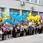 Приобрести воздушные шарики на 1 сентября