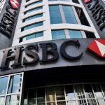 Банк HSBC уже работает с блокчейном