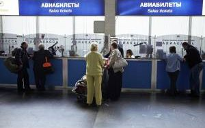 Авиабилеты подорожают