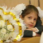 Более половины российских родителей испытывают финансовые трудности из-за 1 сентября