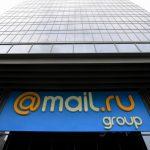 Mail.ru попросила ГД внести законопроект об амнистии осужденных за репосты
