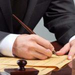 Как выписать человека из квартиры в судебном порядке?