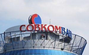 Японская корпорация SBI Holdings инвестирует в Совкомбанк