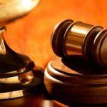 Коллегия адвокатов   - краткое описание