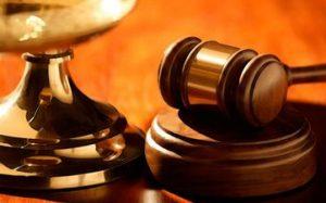 Коллегия адвокатов   — краткое описание