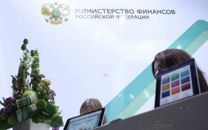 Минфину удалось продать инвесторам ОФЗ на 5 млрд рублей