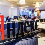 """После сообщений о сделке со Сбербанком акции """"Яндекса"""" подешевели на 1 млрд долларов"""