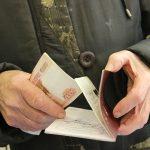 Названы регионы России с самой большой пенсией