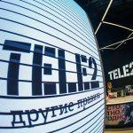 «Ростелеком» может получить полный контроль над Tele2
