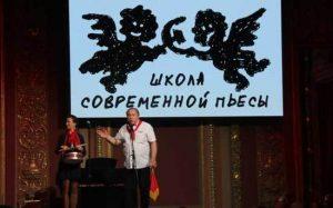 Квартирник на трубе: как в Москве открывали театр Райхельгауза