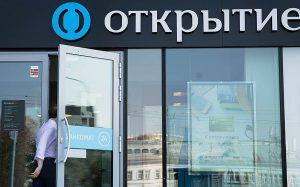 Акции «Росгосстраха» перешли в банк «ФК Открытие»