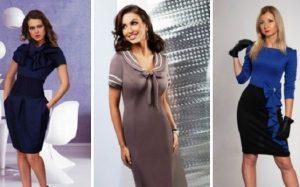 Женские платья в Киеве для офиса