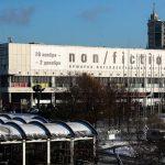 В марте откроется последняя выставка в ЦДХ