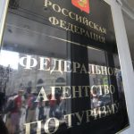 Медведев уволил главу Ростуризма Сафонова