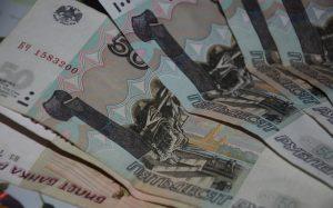 Совфед назвал налог на выезд из страны неконституционным