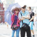 Россияне заплатят за интуристов: за одного путешественника 5 тыс. рублей