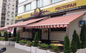 Маркизы для кафе и ресторанов: назначение, особенности, возможности приобретения в Киеве
