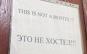 Закон о запрете хостелов в жилых домах раскритиковали эксперты