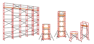 Прокат строительного оборудования и инструментов