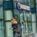 Данные клиентов Бинбанка могут оказаться в открытом доступе