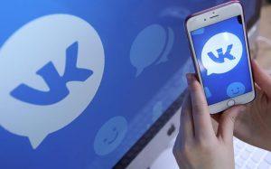 «ВКонтакте» запустит городские ленты