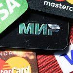 В России могут обязать Visa и Mastercard передать функцию аутентификации НСПК