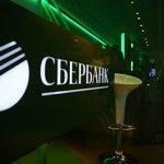 Сбербанк начал переговоры о покупке одной из топ-10 компаний Рунета