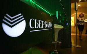 Сбербанк начал разработку нового логотипа