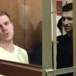 Кокорин и Мамаев направили прошение об УДО