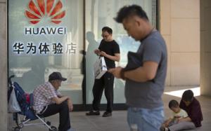 США нашли способ ударить в спину Huawei
