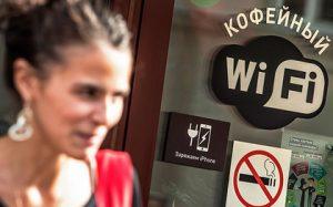 Россиян предупредили об опасности бесплатного Wi-Fi