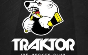 «Трактор» вышел в плей-офф чемпионата КХЛ