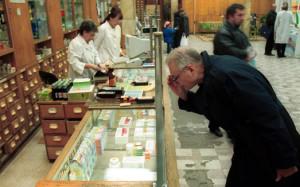Путин поручил создать госаптеки и ввести мониторинг цен на лекарства