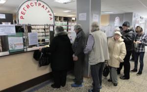 Московским поликлиникам дадут денег по числу прикрепленных пациентов