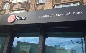 Банк России отозвал лицензию у второго банка из топ-100