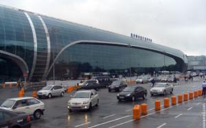 «Домодедово» пояснил перенос вылета рейса Москва-Краснодар