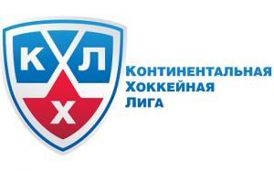 Утверждён лимит на легионеров в КХЛ в сезоне-2015/16